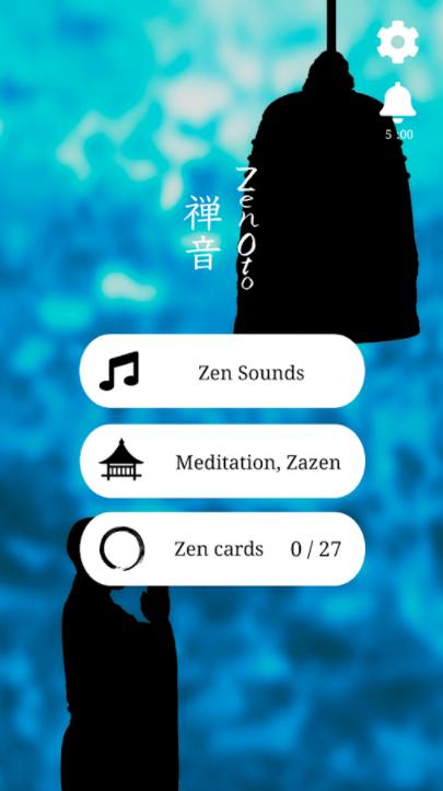 Zen Sound